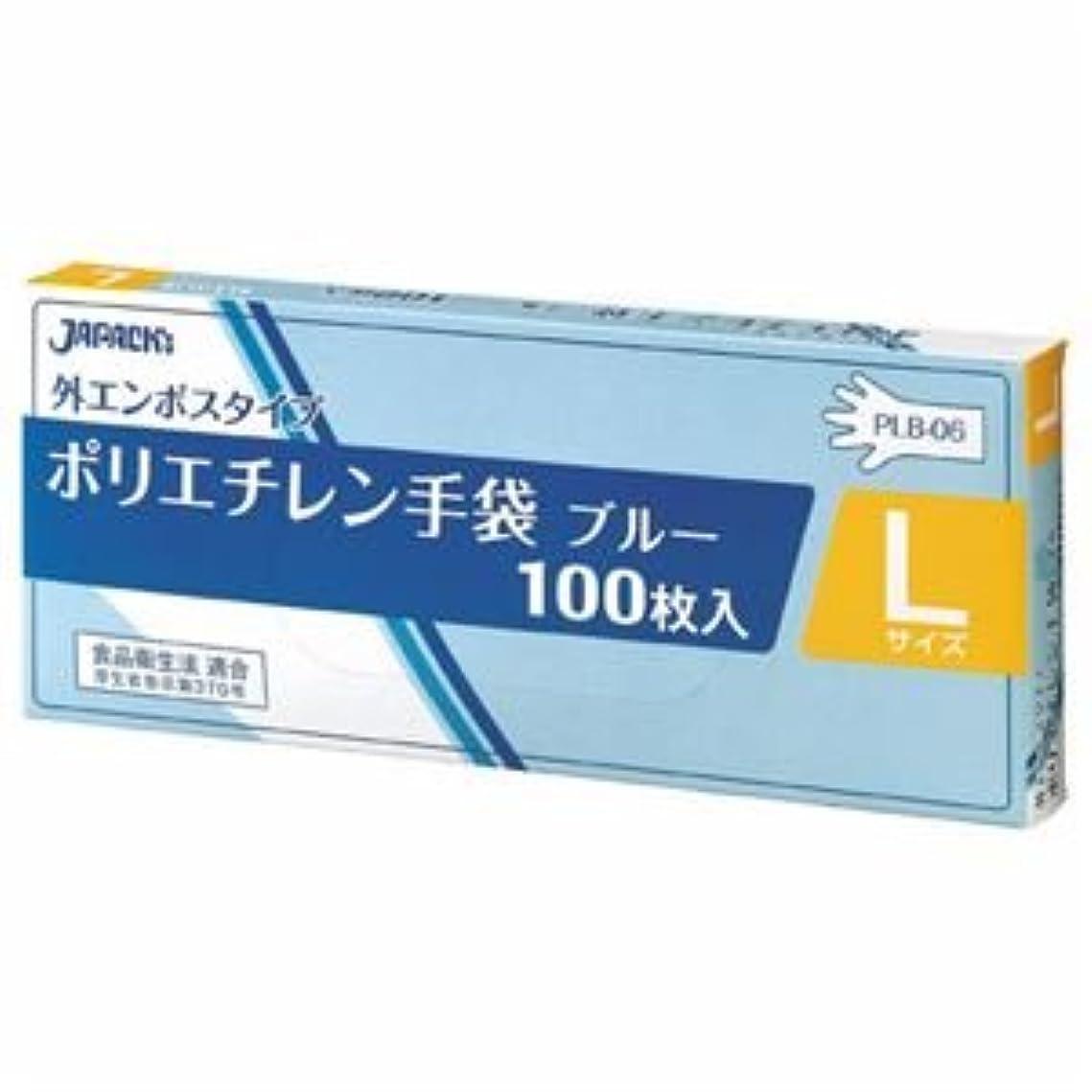 顎便益学部(まとめ) ジャパックス 外エンボスLDポリ手袋BOX L 青 PLB06 1パック(100枚) 【×20セット】 ds-1583310