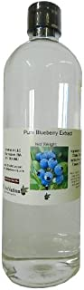 OliveNation Pure Blueberry Extract - 16 oz - All-natural - Gluten-Free, Sugar-Free - Perfect blueberry flavor to muffins, blueberry pie and pancakes - baking-extracts-and-flavorings