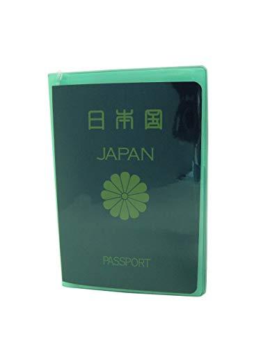 JTB商事 パスポートカバー クリア 日本製 グリーン 512001015