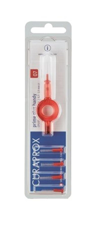 部門意志に反するサワークラプロックス 歯間ブラシ プライムプラスハンディ07赤