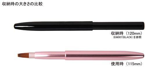 明治四十年創業文宏堂最高級コリンスキー毛100%使用熊野化粧筆携帯用リップブラシプッシュ式リップピンクMB009名入れ可能