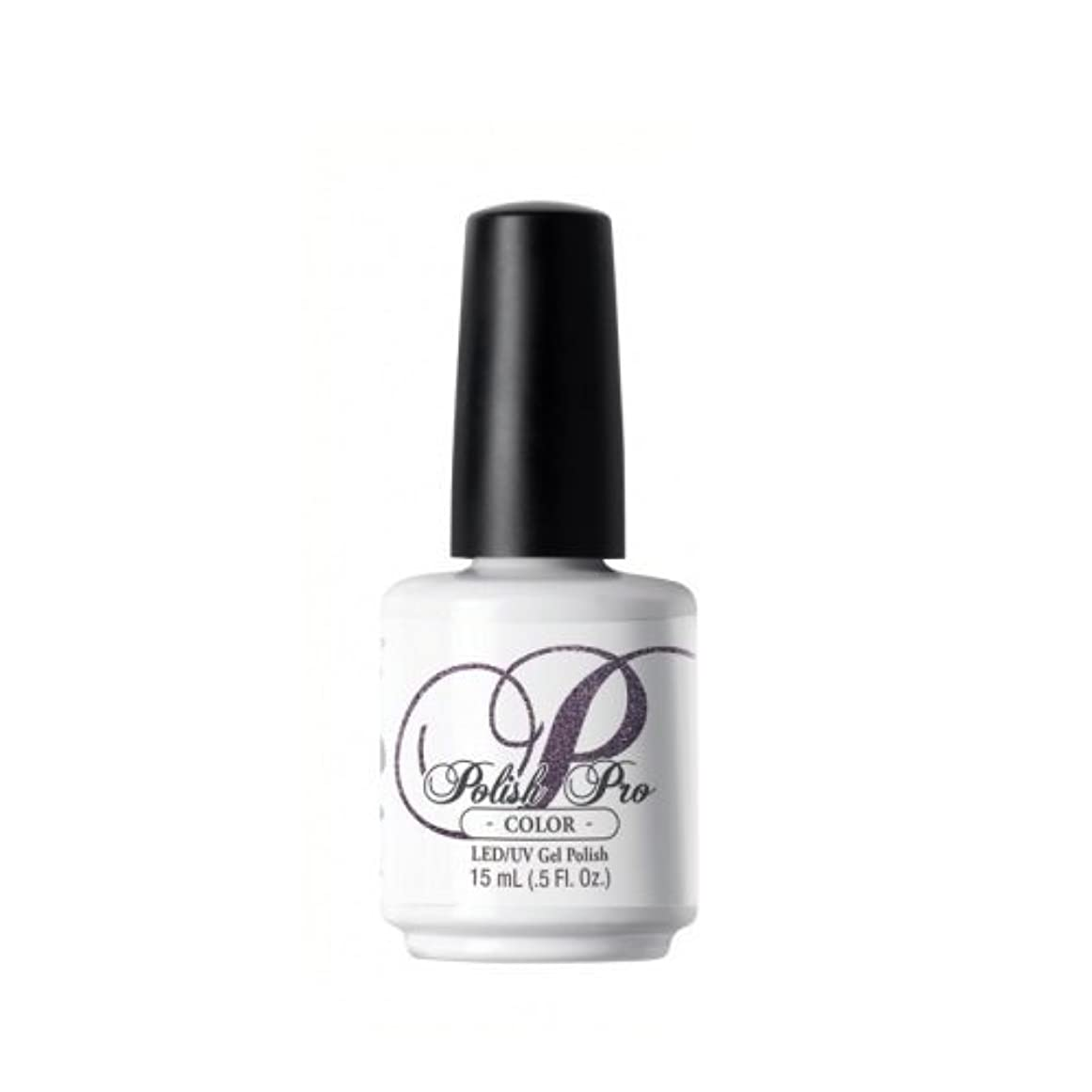 お尻タクシー言い聞かせるNSI Polish Pro Gel Polish - Restrained Glamour - 0.5oz / 15ml