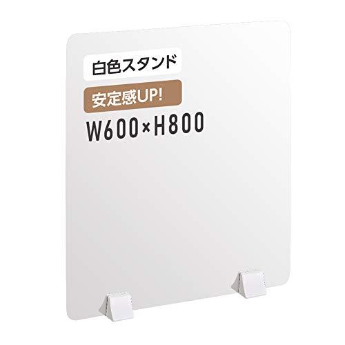透明アクリルパーテーション 多種サイズ対応 差し込み簡単 スタンド自由設置可 (W600mmxH800mm) abs-p6080
