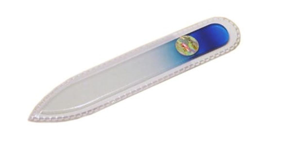 望みコウモリ真鍮ブラジェク ガラス爪やすり 90mm 両面タイプ(ブルーグラデーション #02)