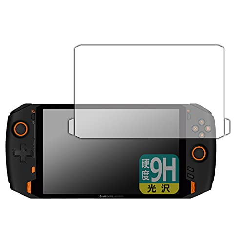 PDA工房 One Netbook ONE XPLAYER / ONE XPLAYER 1S 9H高硬度[光沢] 保護 フィルム 日本製