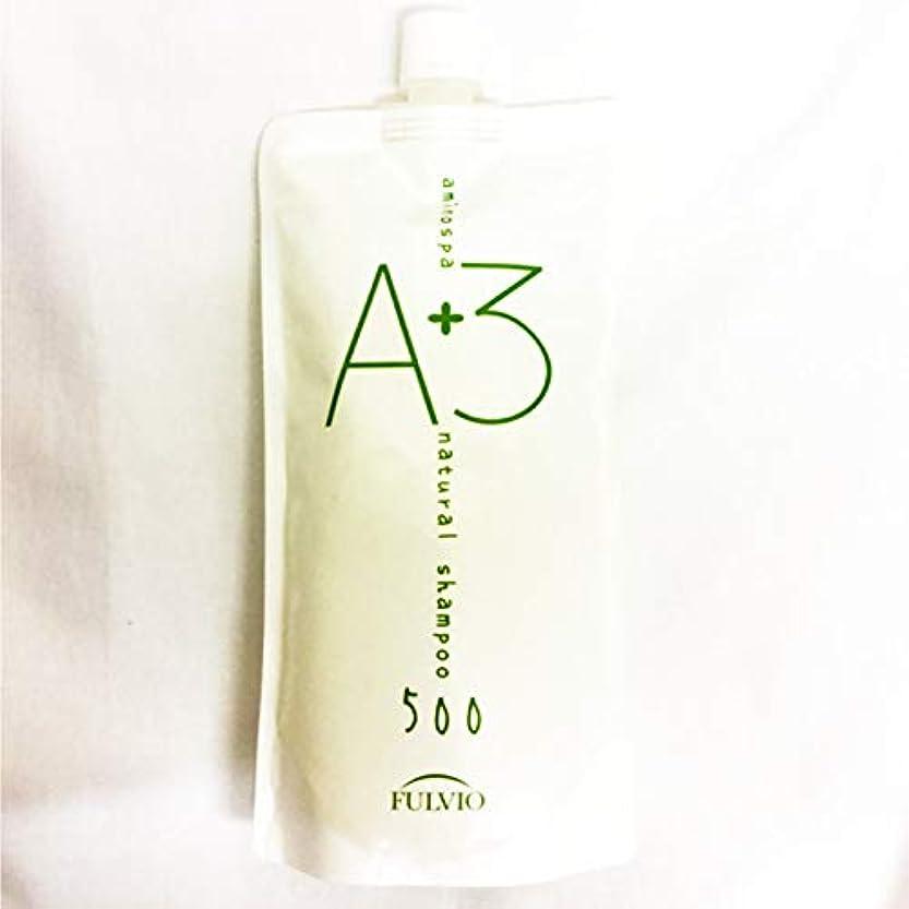 レザーアダルト寝具アミノスパA+3シャンプー 詰め替え 500ml