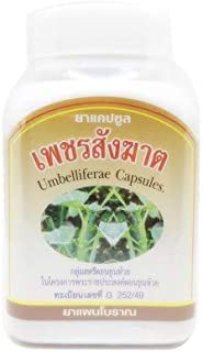 100 Capsules@450 mg Cissus Quadrangularis Capsules, Loss Weight, Lower Sugar & Thai Herbal Capsule Relieve Hemorrhoids