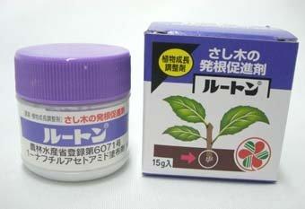 ルートン 15g 住友化学園芸 発根促進剤 植物調整剤 さし木 さし苗 さし芽