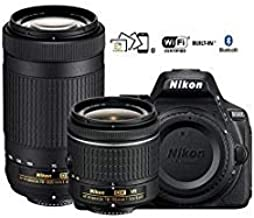 Nikon D5600 Digital SLR Camera with 18-55mm VR & 70-300mm DX AF-P Lenses - (Renewed)