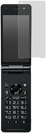 PLATA STYLE series P-01E フィルム 液晶 保護 シール 【 glare 光沢 タイプ 】