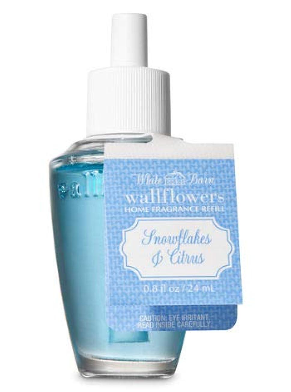 ダンプビールびっくりする【Bath&Body Works/バス&ボディワークス】 ルームフレグランス 詰替えリフィル スノーフレーク&シトラス Wallflowers Home Fragrance Refill Snowflakes & Citrus [並行輸入品]
