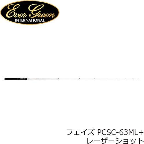 エバーグリーン フェイズ PCSC-63ML+ レーザーショット