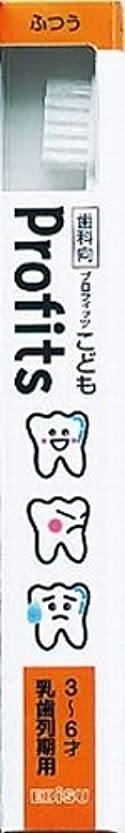 プロフィール許すナサニエル区エビス 歯科向 プロフィッツK 乳歯列期用 歯ブラシ×240点セット (4901221066409)