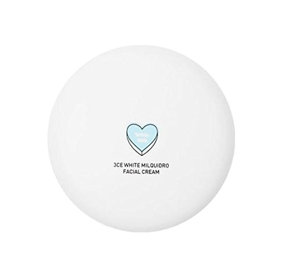 フォーマル好ましいハードウェア3CE WHITE MILQUIDRO FACIAL CREAM 50ml / 3CE ホワイトミルクウィドローフェイシャルクリーム [並行輸入品]