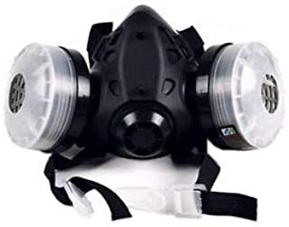Branded SLB Works New DEWBest 9578 Respirator Gas Mask Filter Cotton Chemical Respirator Painting