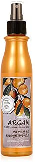 Confume Argan Gold Hair Treatment Mist 200ml