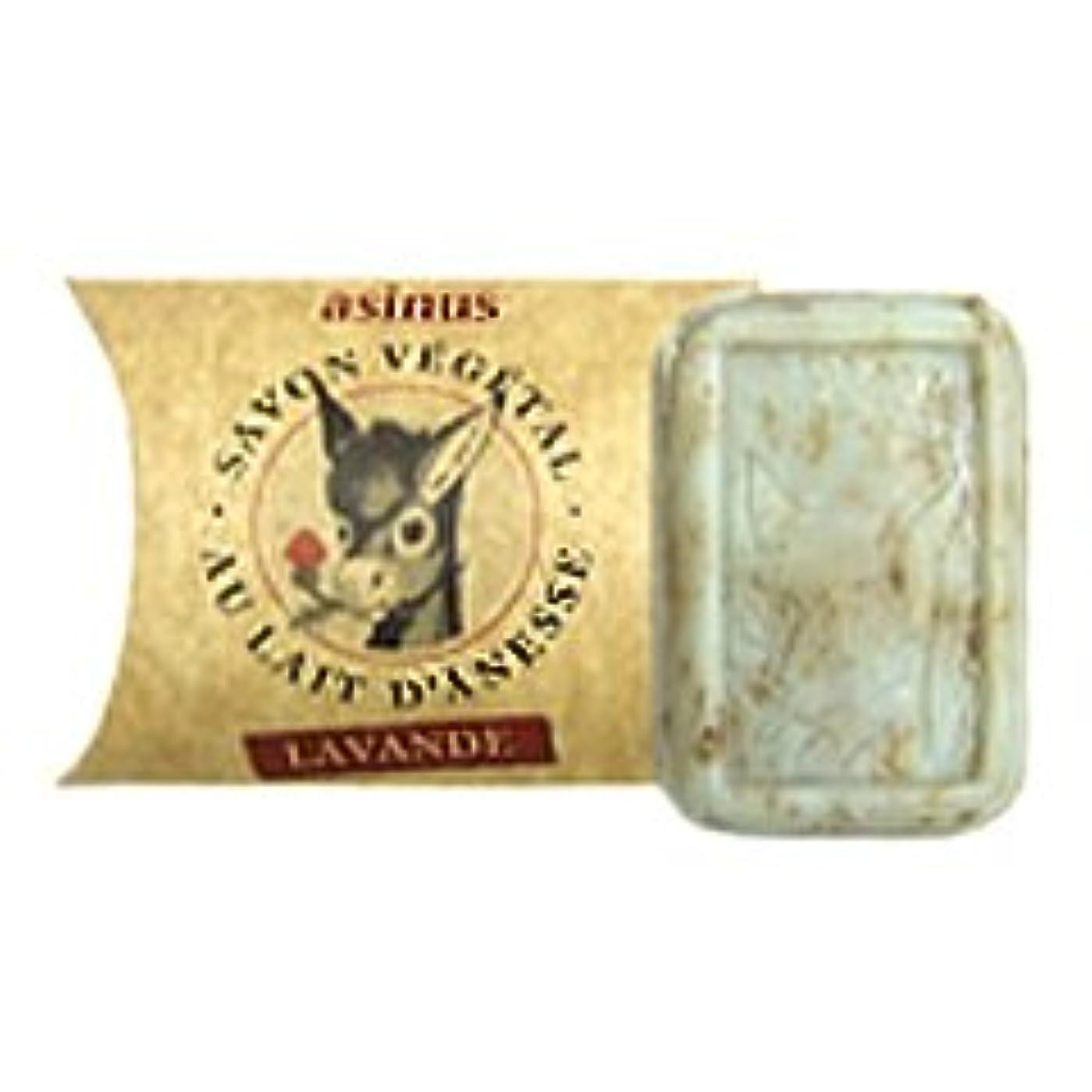 絵科学的レスリング【アジニュス】ロバミルク石鹸 #ラベンダー 95g(並行輸入品)