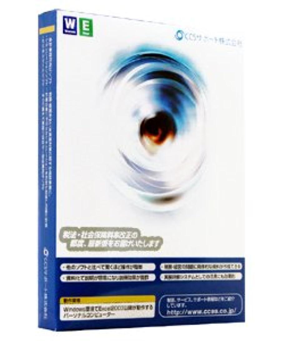 不振酸度フリッパーキャッシュフロー計算書 CCSサポート