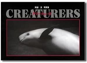 Creaturers
