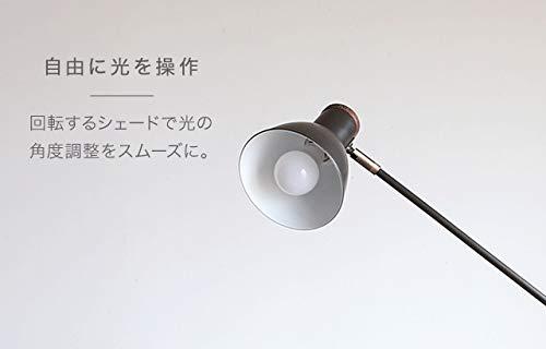 モダンデコスタンドライトフロアライトおしゃれ1灯LED照明ライトスポットライト北欧【Stella】(ホワイト)