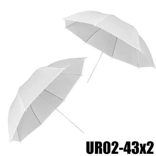 DynaSun UR02W Kit 2 Ombrelli Professionali da Studio, 109 cm XXL, Bianco