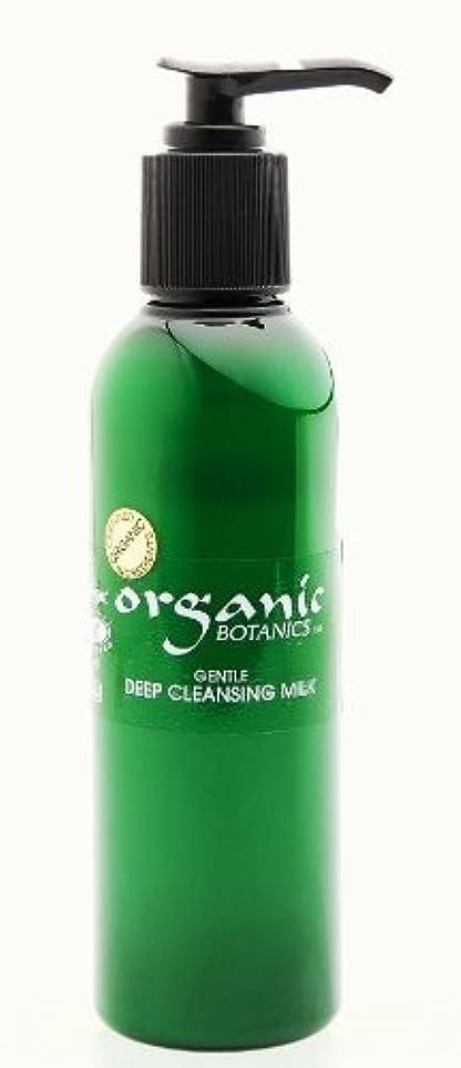 トライアスリートキノコ必要条件オーガニックボタニクス ジェントル ディープクレンジングミルク 200ml