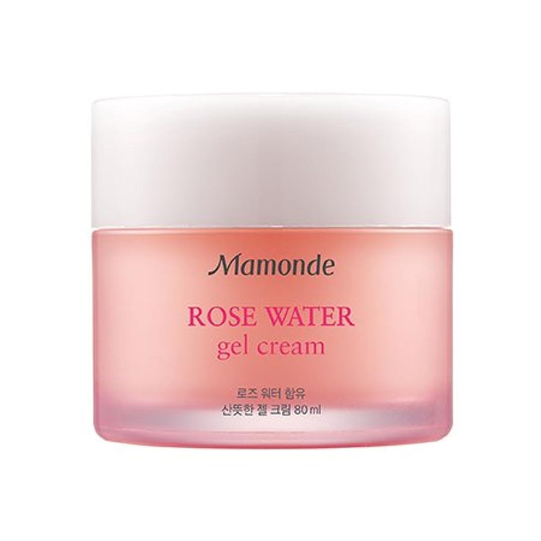 より良いジュース拡大するMamonde Rose Water Gel Cream 80ml/マモンド ローズ ウォーター ジェル クリーム 80ml [並行輸入品]