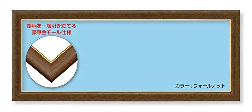 Gold Mall wooden panel (gorgeous gold lace specification) 037 (3-P) size 51.5 x 18.2cm Walnut MP037-L (japan import)