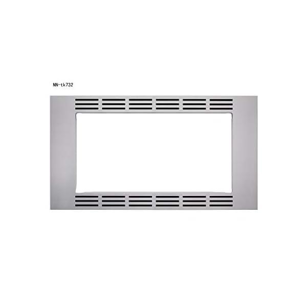 Panasonic 30″ Trim Kit for Panasonic Stainless Microwave Ovens