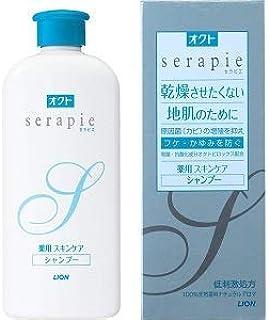 【6本】 オクト セラピエ 薬用スキンケアシャンプー 230mlx6本 (4903301109990)