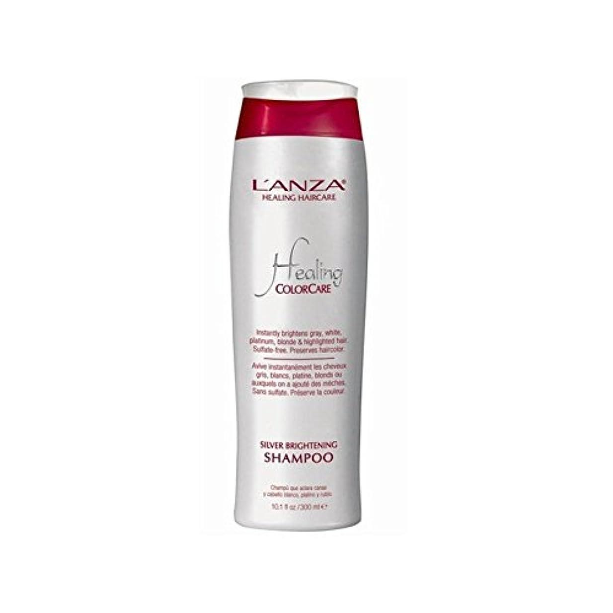 デジタル擬人化バージンL'Anza Healing Colorcare Silver Brightening Shampoo (300ml) - 銀光沢シャンプーを癒し'アンザ(300ミリリットル) [並行輸入品]