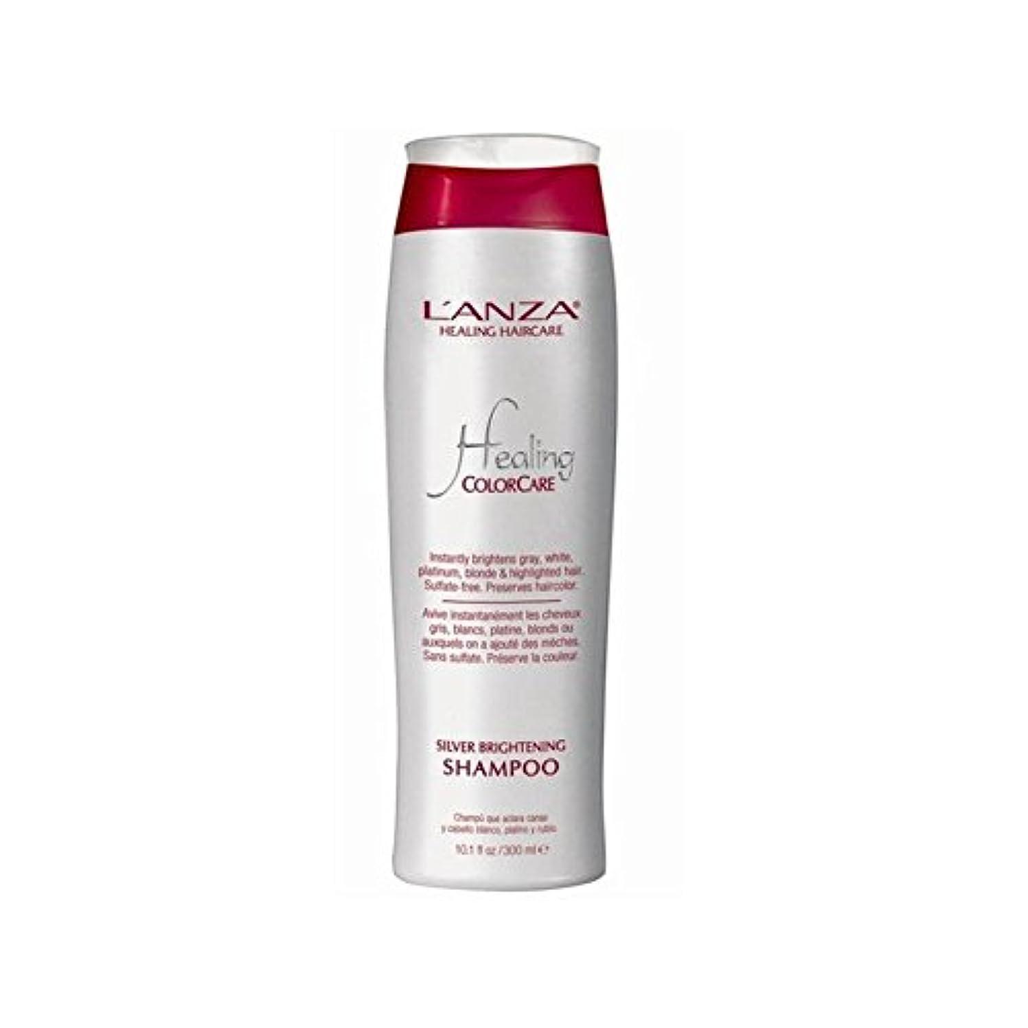 割れ目接続された彼らは銀光沢シャンプーを癒し'アンザ(300ミリリットル) x4 - L'Anza Healing Colorcare Silver Brightening Shampoo (300ml) (Pack of 4) [並行輸入品]