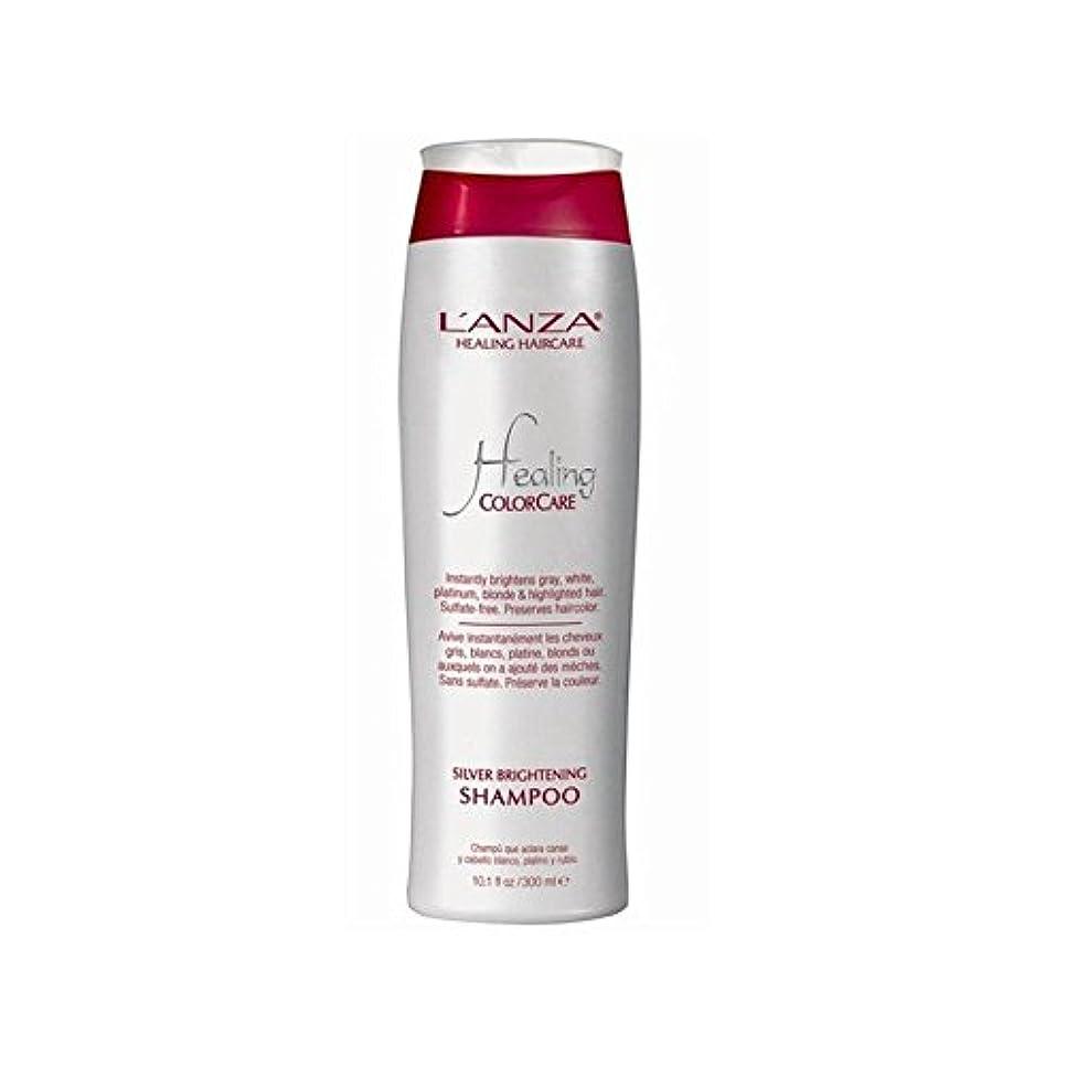 一般的なワイドドリル銀光沢シャンプーを癒し'アンザ(300ミリリットル) x4 - L'Anza Healing Colorcare Silver Brightening Shampoo (300ml) (Pack of 4) [並行輸入品]