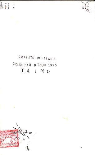 [コンサートパンフレット]森高千里 コンサートツアー 1996 [TAIYO](サイン色紙付)