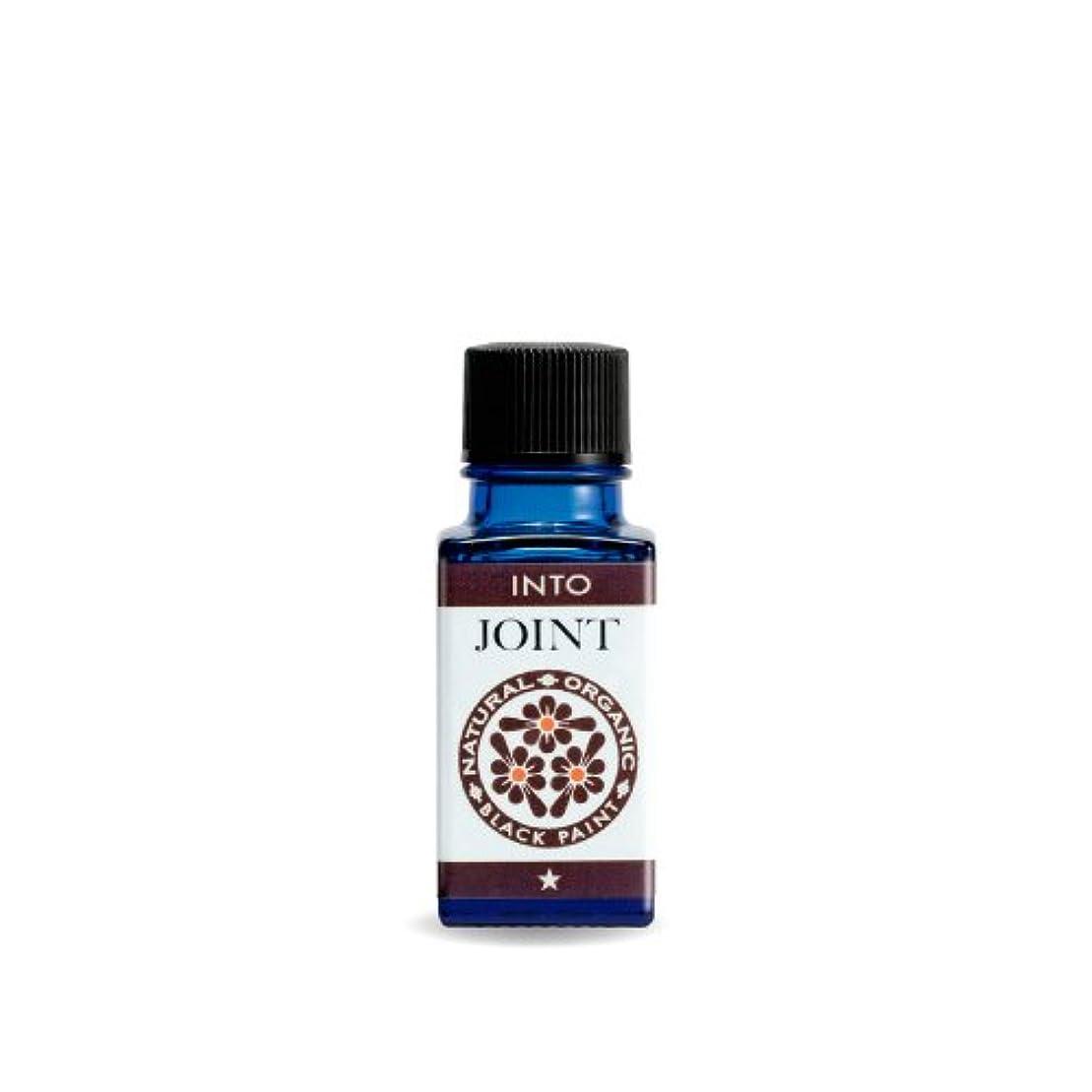 取り組む平衡仕事に行く関節用 エッセンシャルオイル 美容液 INTO ジョイント 10ml ブラックペイント