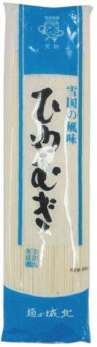 城北麺工 雪国の風味 ひやむぎ 250g×20袋