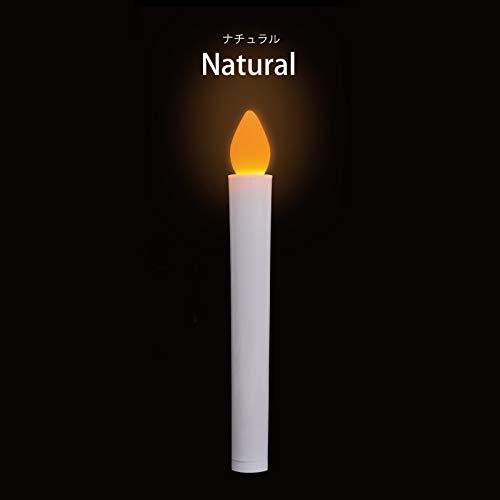 1本 電子ろうそく LED ロウソク 電池式 ろうそく 電気 蝋燭 祭壇 神棚 仏壇 揺らぎ 炎 (LUFINE ルフィネ 003) (ナチュラル(オレンジ))
