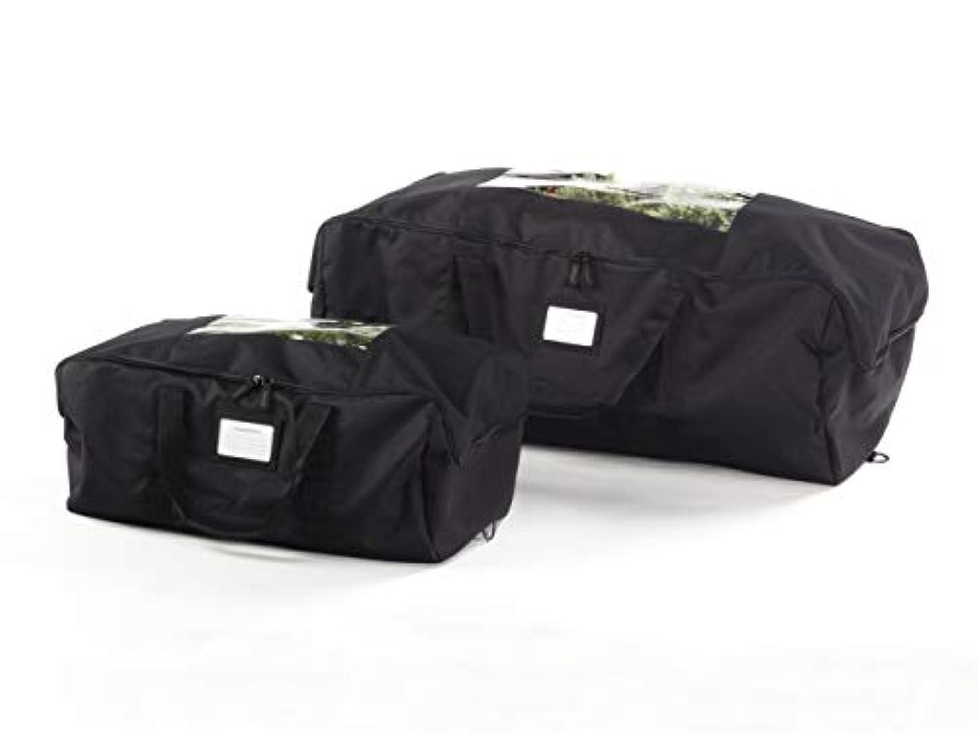 Covermates – 2PC Holiday Tree Storage Bag Set (24