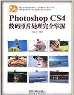 Best photoshop cs4 full Reviews