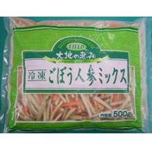 冷凍 ごぼう ゴボウ 牛蒡 にんじん ニンジン 人参 ミックス 500g