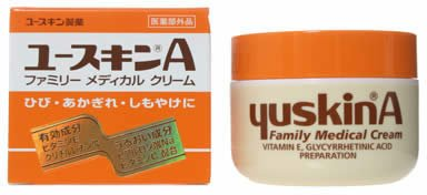 ユースキン製薬『ユースキン A』