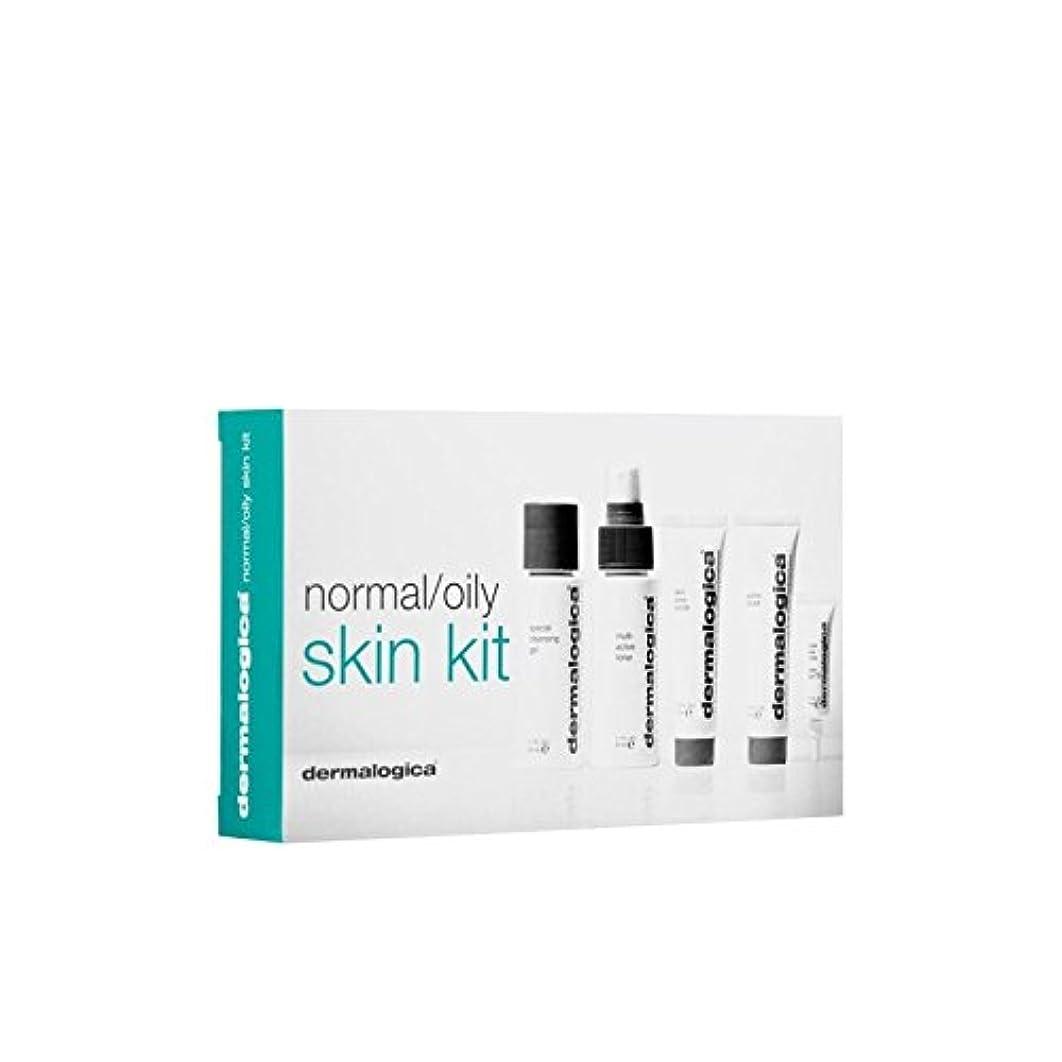 役員上へ今ダーマロジカスキンキット - ノーマル/オイリー(5製品) x4 - Dermalogica Skin Kit - Normal/Oily (5 Products) (Pack of 4) [並行輸入品]
