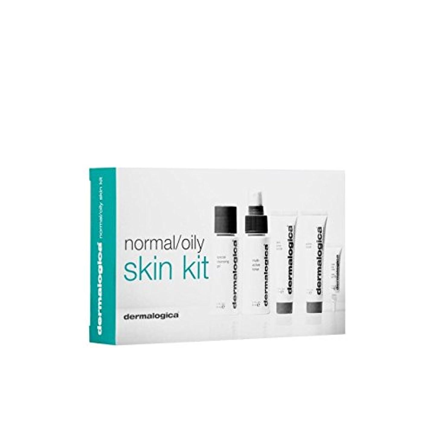 アフリカバイアス二年生ダーマロジカスキンキット - ノーマル/オイリー(5製品) x2 - Dermalogica Skin Kit - Normal/Oily (5 Products) (Pack of 2) [並行輸入品]