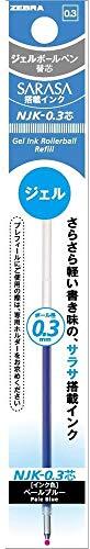 ジェルボールペン替芯 NJK-0.3芯 RNJK3-PB [ペールブルー]