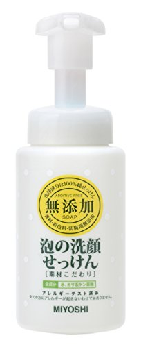 Miyoshi Additive Free Face Wash Soap - 200ml