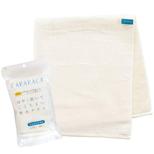 オカ(OKA) フェイスタオル 乾度良好カララカ 約34cm×80cm アイボリー (吸水 速乾 乾度良好 抗菌防臭) 4548622805574
