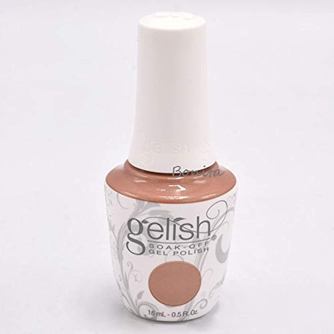 妻ドル暗いGelish Soak-Off Gel - Hidden Identity - 15 ml / 0.5 oz