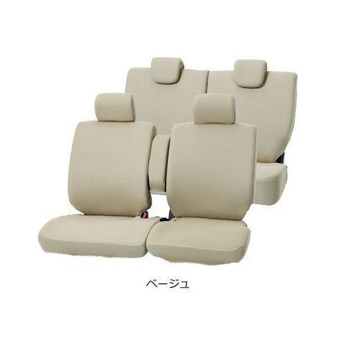 ボンフォーム シートカバーセット カラード バケットタイプ 軽ベンチシート 全席 ベージュ 枕カバー2個付 4055-62BE