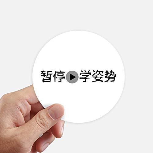 DIYthinker Chinese Woorden toont leren de actie ronde Stickers 10 Cm muur koffer Laptop Motobike Decal 8 Stks