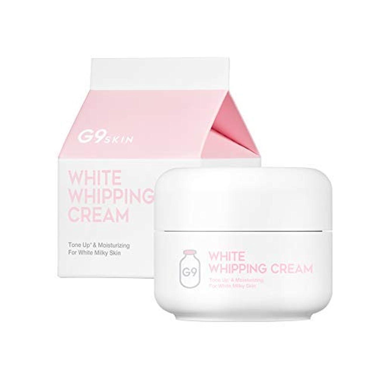 以来定数手のひらG9 SKIN WHITE WHIPPING CREAM ジーナインスキン ホワイト ホイッピング クリーム 50g お肌 スキン ケア 牛乳 パック ミルク 化粧品 韓国 コスメ